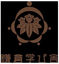 鎌倉発!三味線・日本舞踊・茶道など伝統文化が学べる新たな子ども向け施設「鎌倉学び舎」開校へ